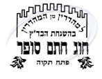 Chug Chasam Sofer