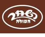Hashachar Ha`ole