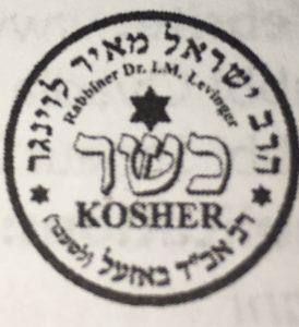 Rabbi-Dr.-Israel-Meir-Levinger