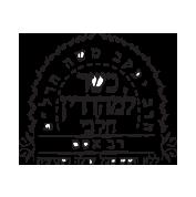 rabbi-yaakov-moshe-harlap-dairy
