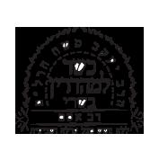rabbi-yaakov-moshe-harlap-meat