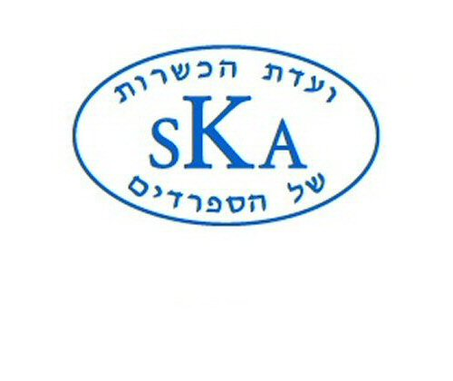 Sephardi Kashrut Authority (SKA)