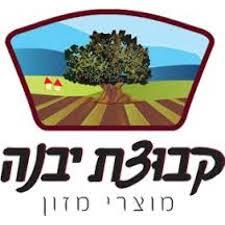 Kvutzat Yavne