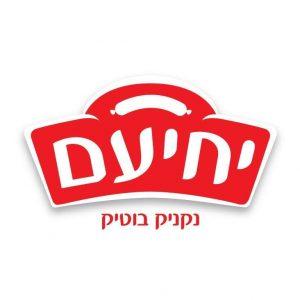 yehiam